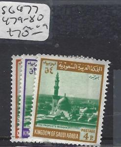 SAUDI ARABIA  (PP1801B) SG 477, 479-480   MOG