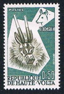 Upper Volta 73 MLH Deer Mask (BP09621)
