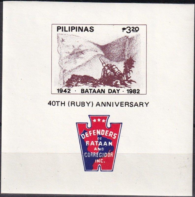 Philippines #1585 MNH  CV $3.50 (Z1278)