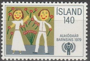 Iceland #519 MNH F-VF  (V1168)