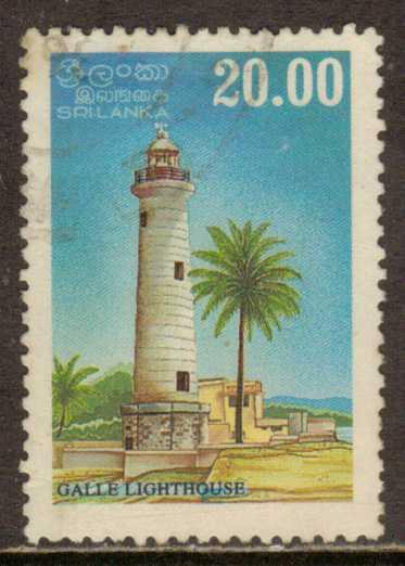 Sri Lanka  #1150  used  (1996)  c.v. $2.75