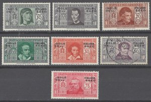 COLLECTION LOT # 2122 ITALY AEGEAN ISLANDS #19-25 1932