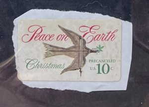 US  Mint 1974 10c early Self adhesive Christmas single cat #1552