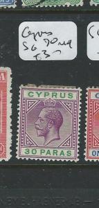 CYPRUS (P2106B) KGV 30 PA SG 70  MOG
