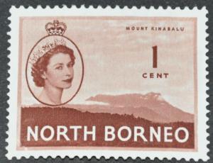 DYNAMITE Stamps: North Borneo Scott #261 – UNUSED
