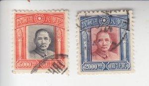 China 739, 740, used