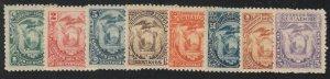 Ecuador - 1896 - SC 55-62 - H - Complete set - 62G instead of 61