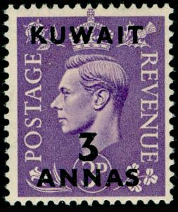 KUWAIT SG69, 3a on 3d pale violet, LH MINT.