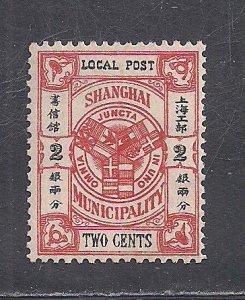 SHANGHAI SC# 155  FVF/MOG