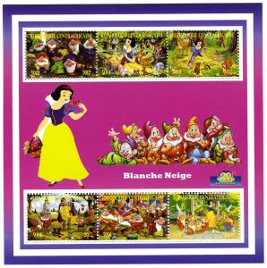 Central African Republic 2012 Snow White & Seven Dwarfs Sheet Perforated mnh.vf