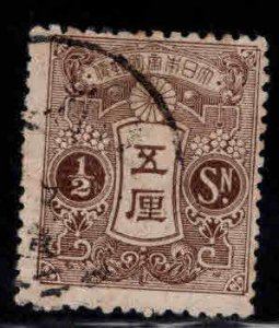 JAPAN  Scott 127 Used Imperial stamp
