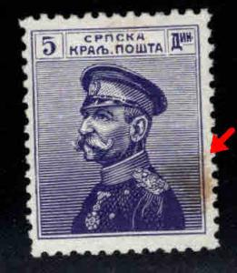 Serbia  Scott 129 Top Value stain at bottom right MH* CV$7.50
