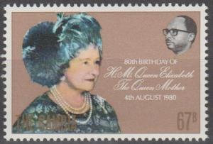 Gambia #412 MNH VF  (ST2055)