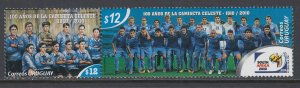 Uruguay 2310 Soccer MNH VF