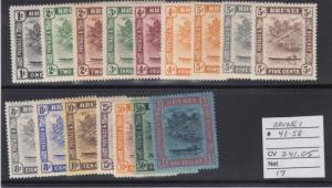 BRUNEI 43 -58 MINT HINGED CLEAN OG * NO TONING NO FAULTS EXTRA FINE !