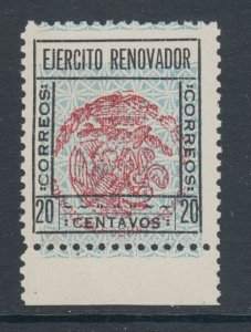 Mexico, Sinaloa, Sc 2 var. MNH. 1929 20c Coat of Arms with INVERTED CENTER, Cert