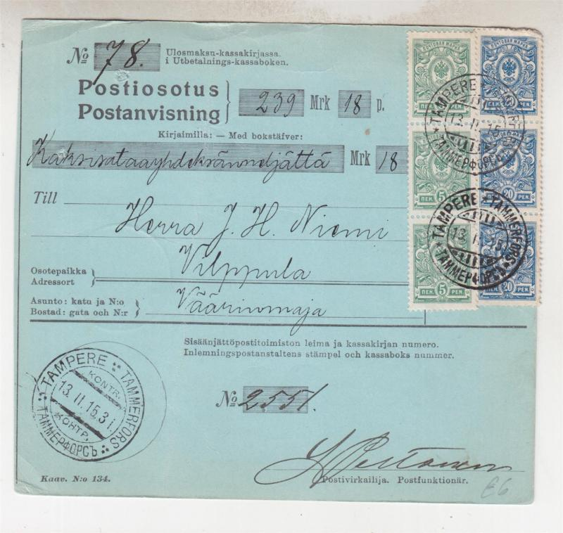 FINLAND, Money Order, 1915 Tampere to Wilppula, 75p.