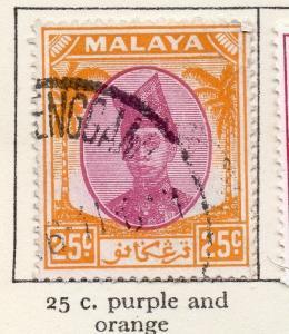 Trengganu Malaya 1949-52 Issue Fine Used 25c. 207256
