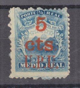 COSTA RICA, 1882 5c. UPU on 1/2r. Blue, lhm.