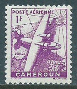 Cameroun, Sc #C17, 1fr MH