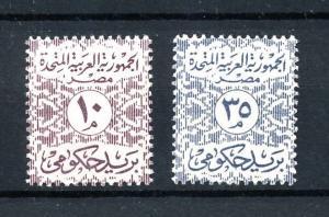 [91556] Egypt 1958 Service Stamps  MNH