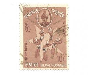 Nepal 1963 - Scott #156 *