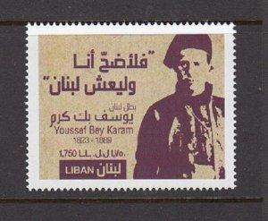 LEBANON - LIBAN MNH SC# 715 YOUSSEF BEY KARAM
