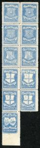 Circular Delivery Stamps Block of 11 Forgeries