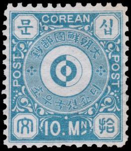 Korea Scott 2 (1884) Mint LH VF, CV $55.00
