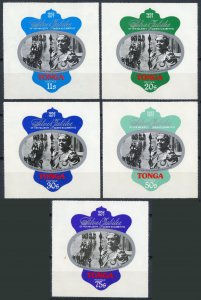 Tonga #392-396/C209-C213/CO117-CO119 Silver Jubilee Queen Elizabeth II MNH
