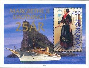 Faroe Islands MNH M/S 312 Queen Margaret II Silver Jubilee Yacht 1997