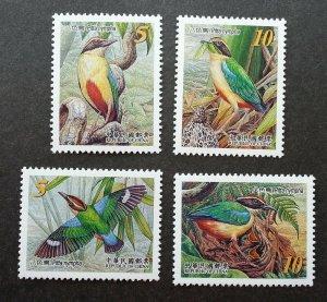 Taiwan Conservation Of Birds Fairy Pitta 2006 Fauna Animals (stamp) MNH