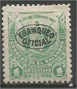 EL SALVADOR, 1896, MH 1c, Overprint Scott O13