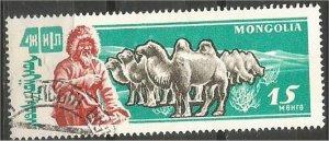 MONGOLIA, 1961, CTO 15m, Rams Scott 245
