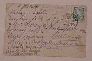 LATVIA  TPO GRAMATA KATRAM LABAKAIS DRAUGS IN BOX REZEKNE 1936 TO UDIZZODE CARD