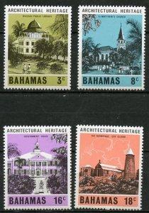 Bahamas MNH 420-3 Architecture