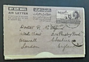 Port Said Egypt To London England Folded Letter Airmail Cover