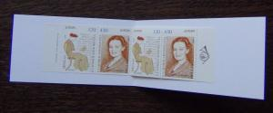 Greece 1996 Europa Famous Women Booklet MNH