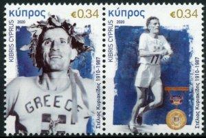 Cyprus Sports Stamps 2020 MNH Stelos Kyriakides Marathon Runner 2v Set