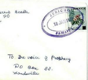 Jamaica *JERICHO* TRD Cover RADIO RELIGION {samwells-covers} 1971 CS29