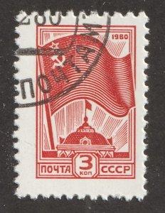 Russia stamp, Scott# 4887, used, single stamp, #4887