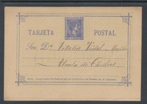 Spain H&G 6a used. 1875 5c King Alfonso XII Postal Card, unmailed