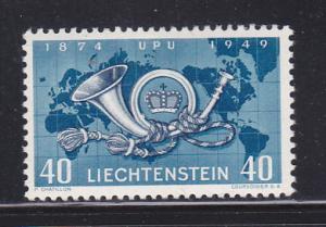 Liechtenstein 237 Set MH Post Horn (B)