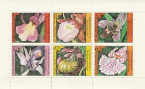 Bulgaria #3145a  MNH CV $3.50  (K658L)