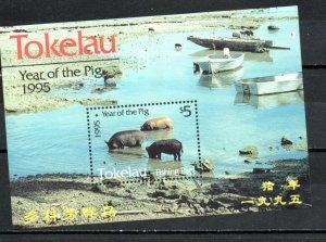 Tokelau 203 MNH .