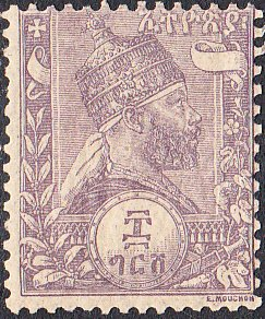 Ethiopia #6  MH