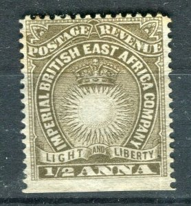 BRITISH KUT; 1890s early classic E. Africa Company issue Mint hinged 1/2a. value