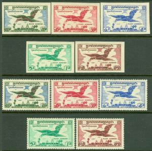 EDW1949SELL : CAMBODIA 1957 Sc #C10-15 Birds Cplt set both perf Imperfs VF MOGLH