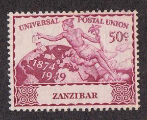 Zanzibar UPU Issue (Scott #228) MH
