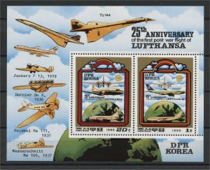 NORTH KOREA, SOUVENIR SHEET LUFTHANSA 1980, MNH